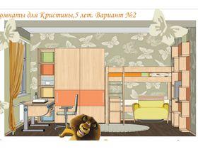 """Дизайн проект детской комнаты """"Club"""""""