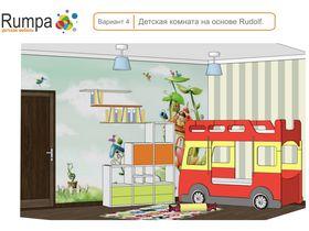 """Дизайн проект детской комнаты """"Loop"""""""