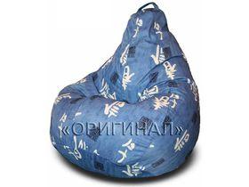 Кресло-мешок жаккард эспига синее