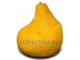 Кресло-мешок полиэстер желтое
