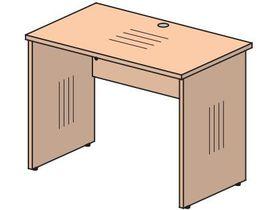 """Детский стол из коллекции """"Некст"""""""