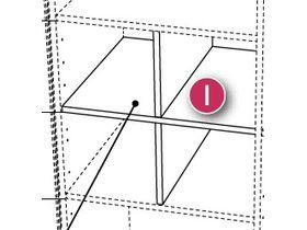 Разделитель для бельевых полок шкафов (Цвет только Ecru)