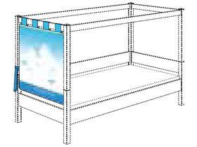 """Занавес """"Океан"""" для торцевой стороны для кроватии 90*200 см и игровой кровати 125"""