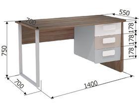 """Детский письменный стол для школьника с ящиками из коллекции """"Slash"""""""